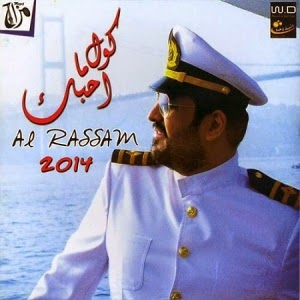 Hussam Al Rassam- Kol Ma Ahebak 2014