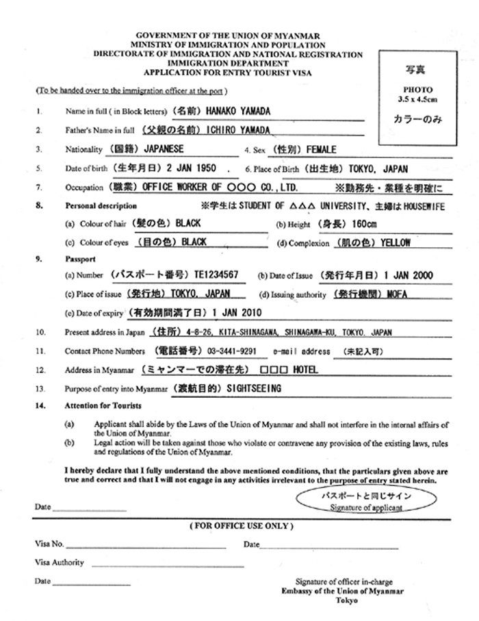 visa 招聘状 pdf 印刷