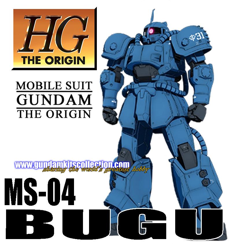 ms origin