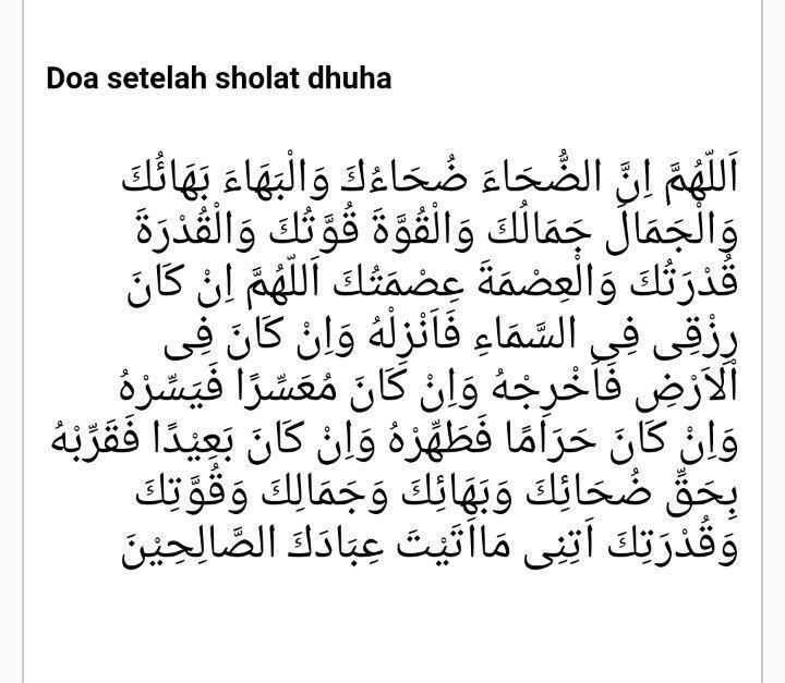 Jam Berapa Melaksanakan Sholat Dhuha. Niat Cara Jadwal Bacaan Doa Setelah Shalat Dhuha Arab Latin Terjemahan Bahasa Indonesia. Keutamaan Manfaat Solat Dhuha