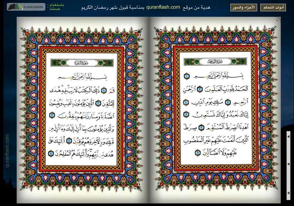 Download Software Alquran Digital Flash + Tajwid Portable