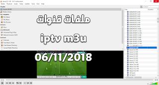 ملف قنوات iptv m3u 2018 لجميع الباقات المشفرة 06/11/2018