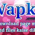 Wapka Download Page Me Related Files Code Kaise Lagaye
