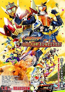 Kamen Rider Gaim: Great Soccer Battle! Golden Fruits Cup! MP4 Subtitle Indonesia