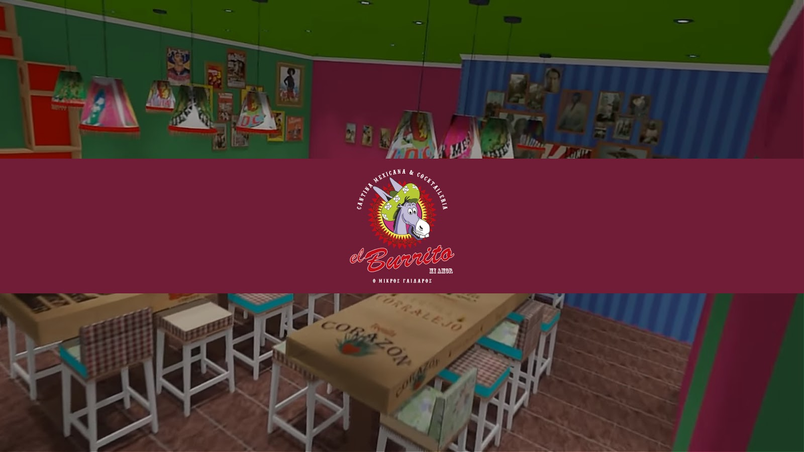 El Burrito Restaurant (3D Visualization)