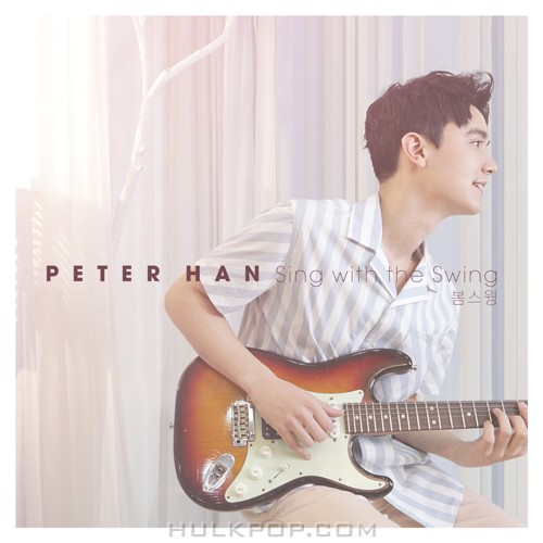 Peter Han – Sing with the Swing (봄 스윙) – Single