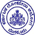 Karnataka PSC Recruitment 2017, www.kpsc.kar.nic.in