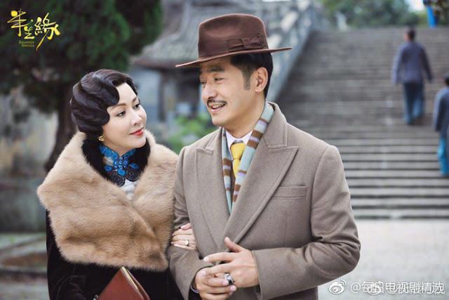 Ban Sheng Yuan Carina Lau Guo Xiaodong