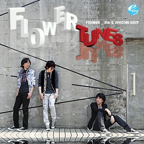 Flower – Flower Tunes