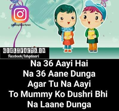 Na 36 Aayi Hai Na 36 Aane Dunga Agar Tu Na Aayi To Mummy Ko Dushri Bhi Na Laane Dunga