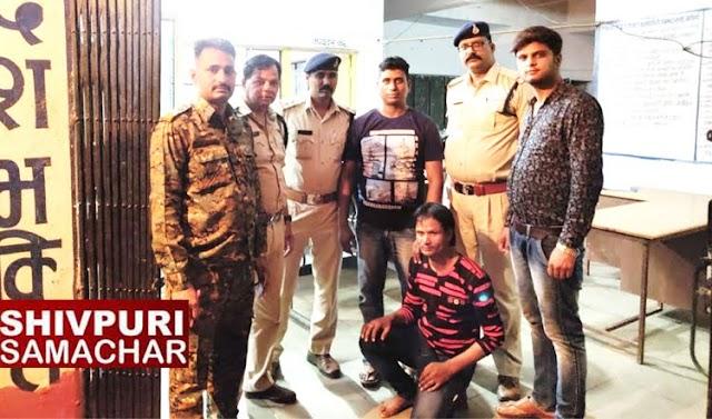 स्मैक बेचने की फिराक में खड़ा था युवक,पुलिस ने दबोच लिया,1 लाख का स्मैक बरामद | SHIVPURI NEWS