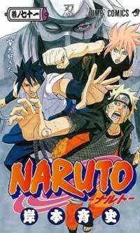 Ver Descargar Naruto Manga Tomo 71