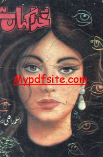 Khuda Kahan Hay Novel
