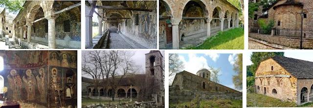 Vithkuqi Churche