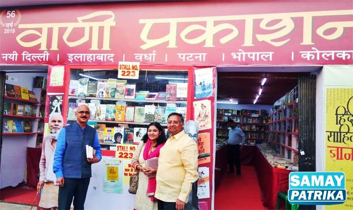 हिंदी साहित्य ज्ञानकोश का प्रकाशित होना