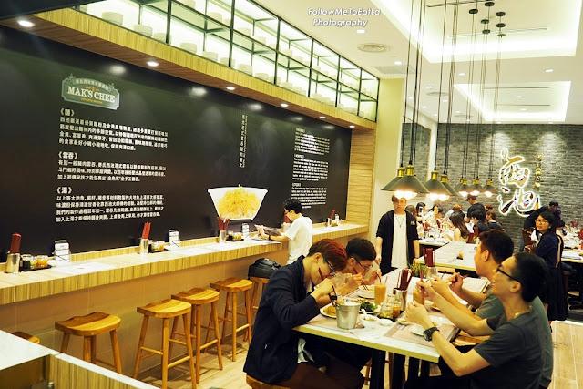 Mak's Chee Authentic Wonton 2nd Outlet @ Pavilion Elite, Kuala Lumpur