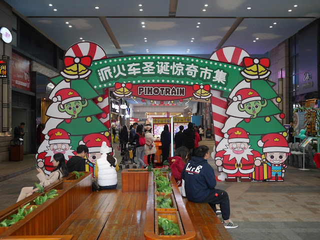 Pihotrain Christmas market at Lihe Plaza in Zhongshan, China
