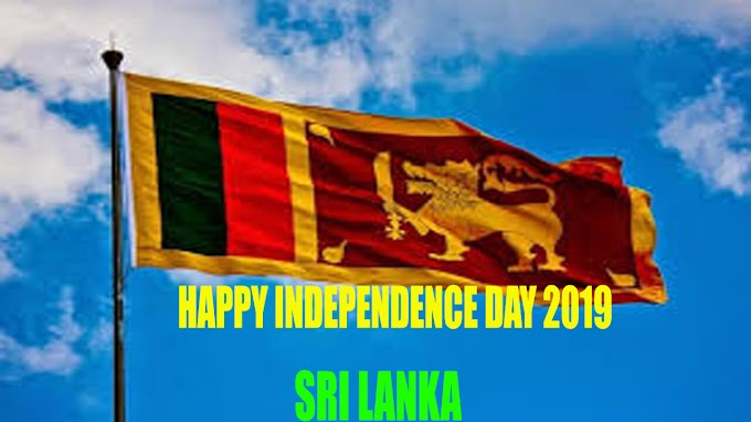 Sri Lanka Independence Day Images 2019 free download and quotes