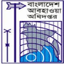 Bangladesh Meteorological Department Job Circular