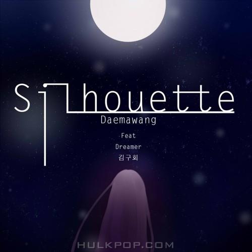 DAEMAWANG – Silhouette – EP