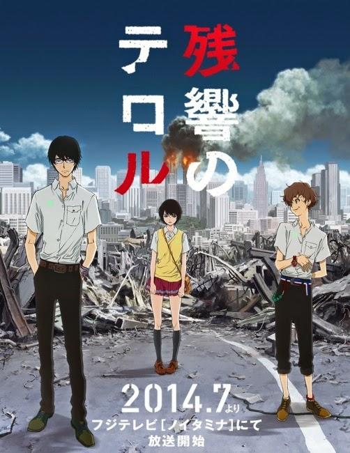 Blog Japan Terror In Tokyo Terror In Resonance