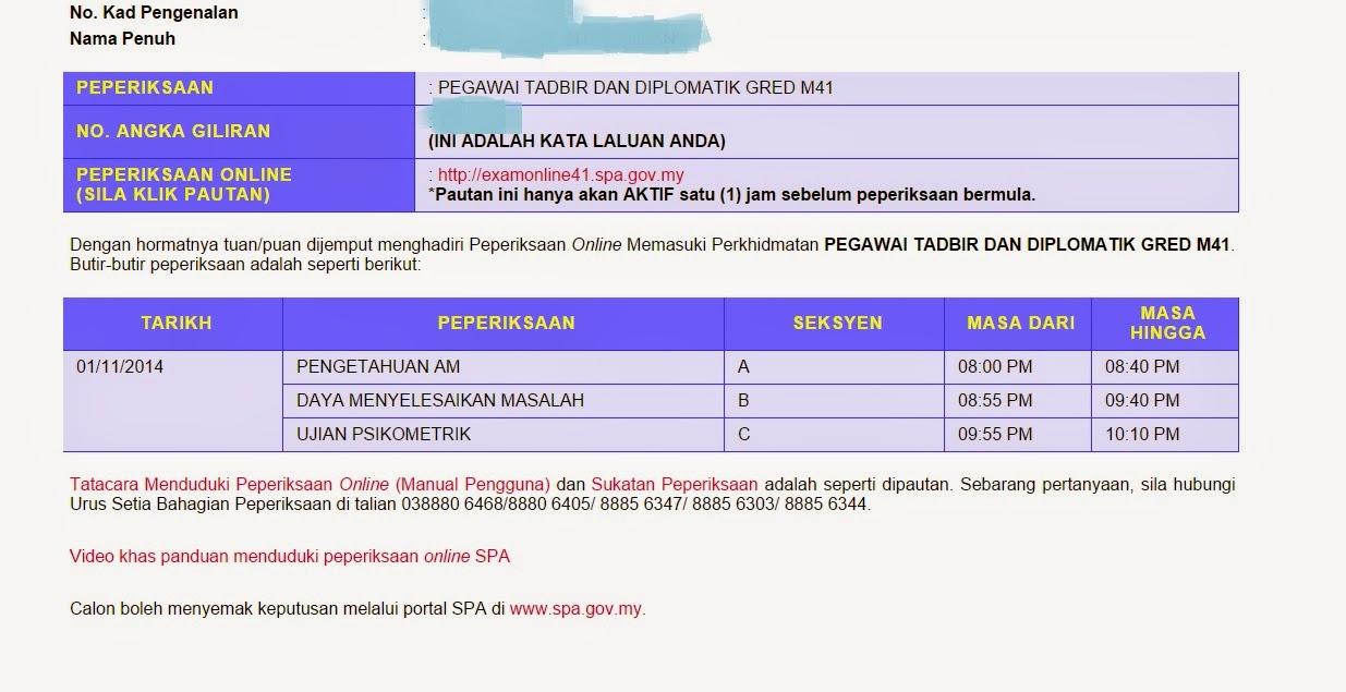 Permohonan Jawatan Kosong Sebagai Pegawai Tadbir Diplomatik Gred M41 Appjawatan Malaysia