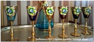 http://www.eurekashop.gr/2015/03/2-murano.html
