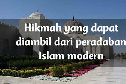"""Soal Essay Pendidikan Agama Islam (PAI) Kelas XI Semester 2 K13 Beserta Jawaban """"Islam Masa Modern"""""""
