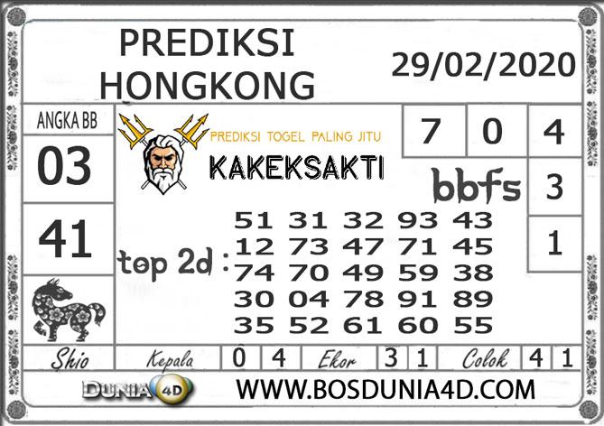 Prediksi Togel HONGKONG DUNIA4D 29 FEBRUARI 2020