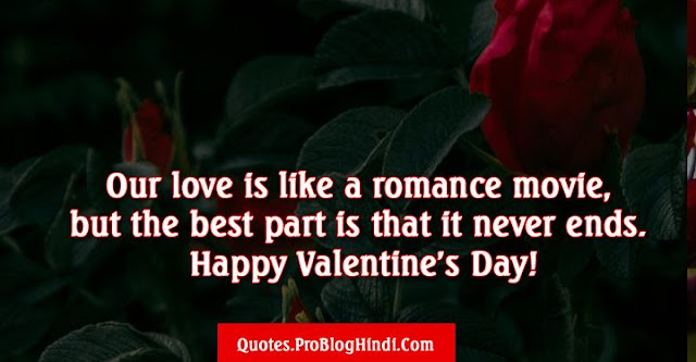 valentine day quotes, happy valentine day quotes, valentine day wishes quotes, valentine day love quotes, valentine day romantic quotes, valentine day quotes for girlfriend, valentine day quotes for boyfriend, valentine day quotes for wife, valentine day quotes for husband, valentine day quotes for crush