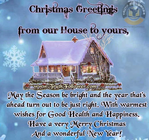 Our Home From Scratch: Christmas Greetings From Our House To Yours