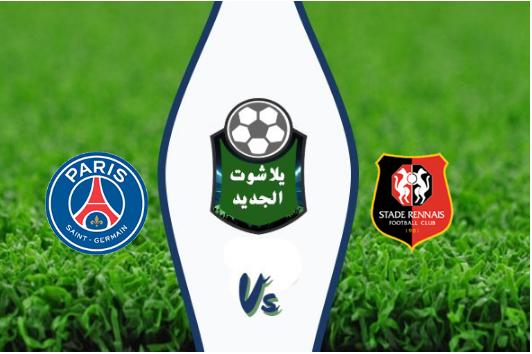 نتيجة مباراة باريس سان جيرمان ورين بتاريخ 18-08-2019 الدوري الفرنسي