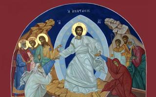 «Ἀνάστασιν Χριστοῦ θεασάμενοι,  προσκυνήσωμεν ἅγιον Κύριον Ἰησοῦν τόν μόνον ἀναμάρτητον.