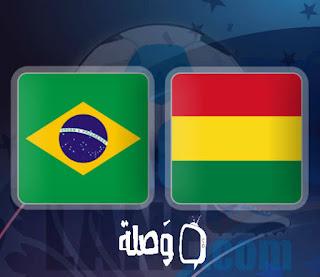 مشاهدة مباراة البرازيل وبوليفيا اون لاين