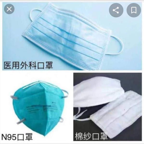 ต้องการซื้อหน้ากากอนามัย และอุปกรณ์ป้องกันการติดเชื้อ จำนวนมาก