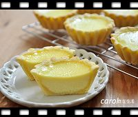 http://caroleasylife.blogspot.com/2015/06/egg-tart.html