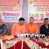 भगवान परशुराम के प्रकटोत्सव पर निकलेगी भव्य शोभायात्रा । BHOPAL NEWS