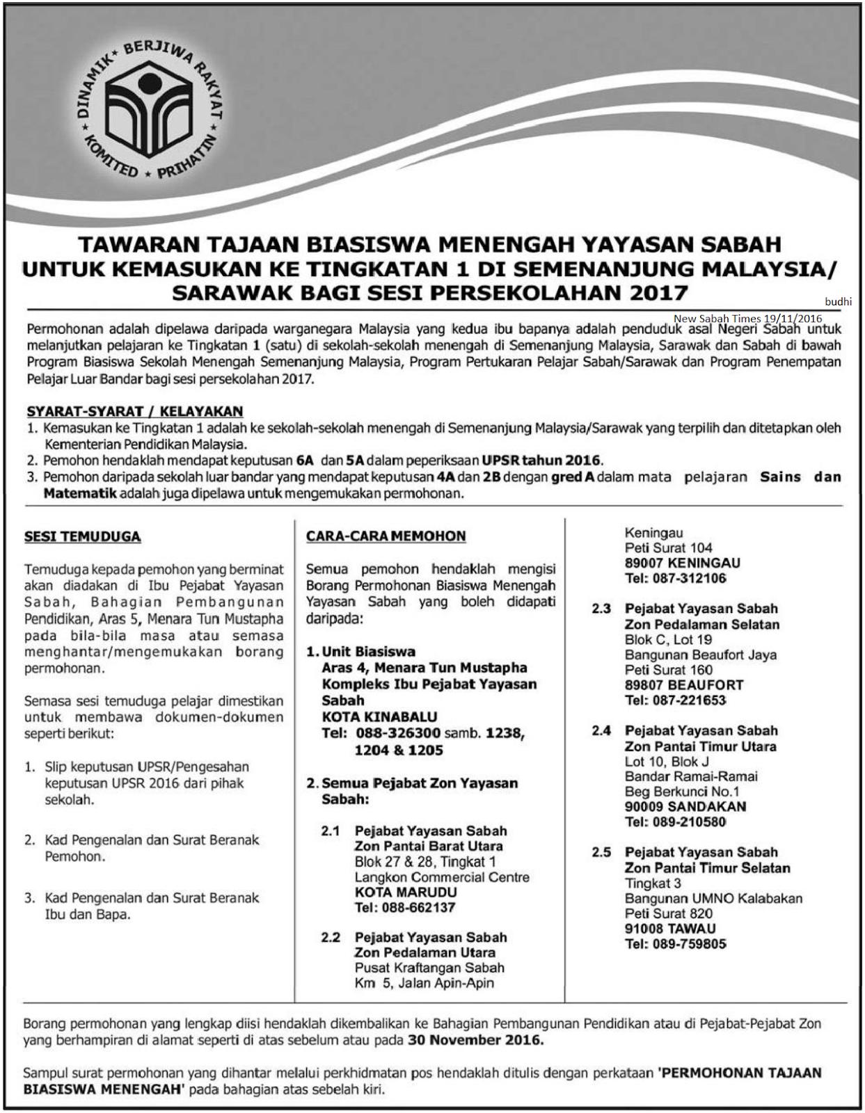Permohonan Biasiswa Yayasan Sabah