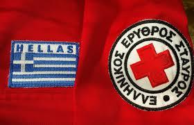 Ομιλία με θέμα: «Αέναη κίνηση και μεταβολή» στο Τοπικό Τμήμα Ναυπλίου του Ελληνικού Ερυθρού Σταυρού