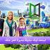 لعبة بناء المدن الجميلة والمميزة