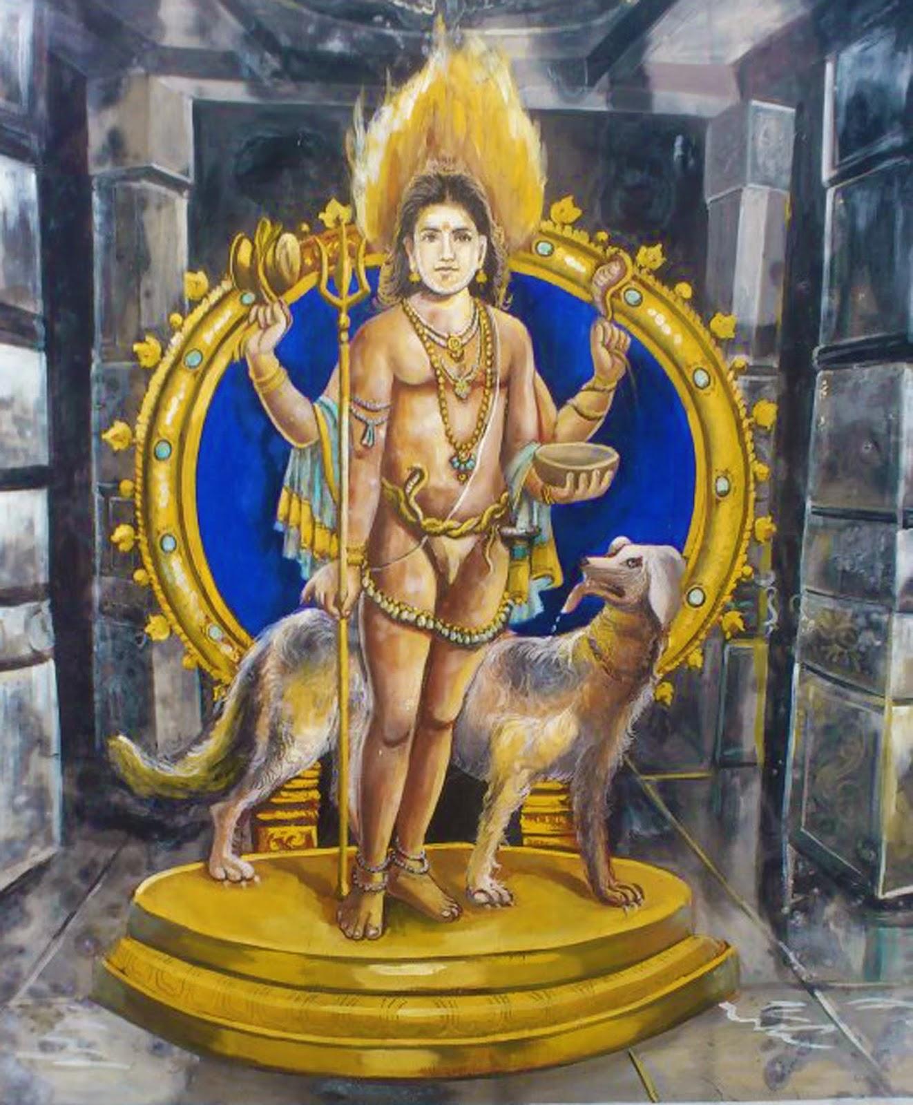 కాలభైరవుడు - Kalabhairava