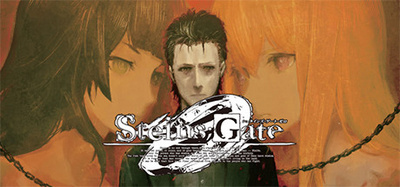 Steins Gate 0-CODEX