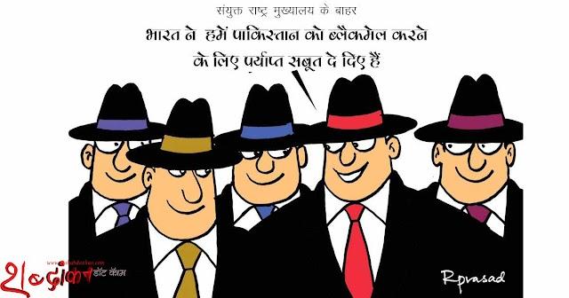 पाकिस्तान का क़द तो नहीं बढ़ा रहा भारत? — ओम थानवी @omthanvi on #Balochistan Diplomacy