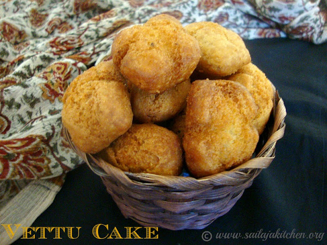images for Vettu Cake Recipe / Fried Tea Cake Recipe - A Kerala Tea Stall Snack