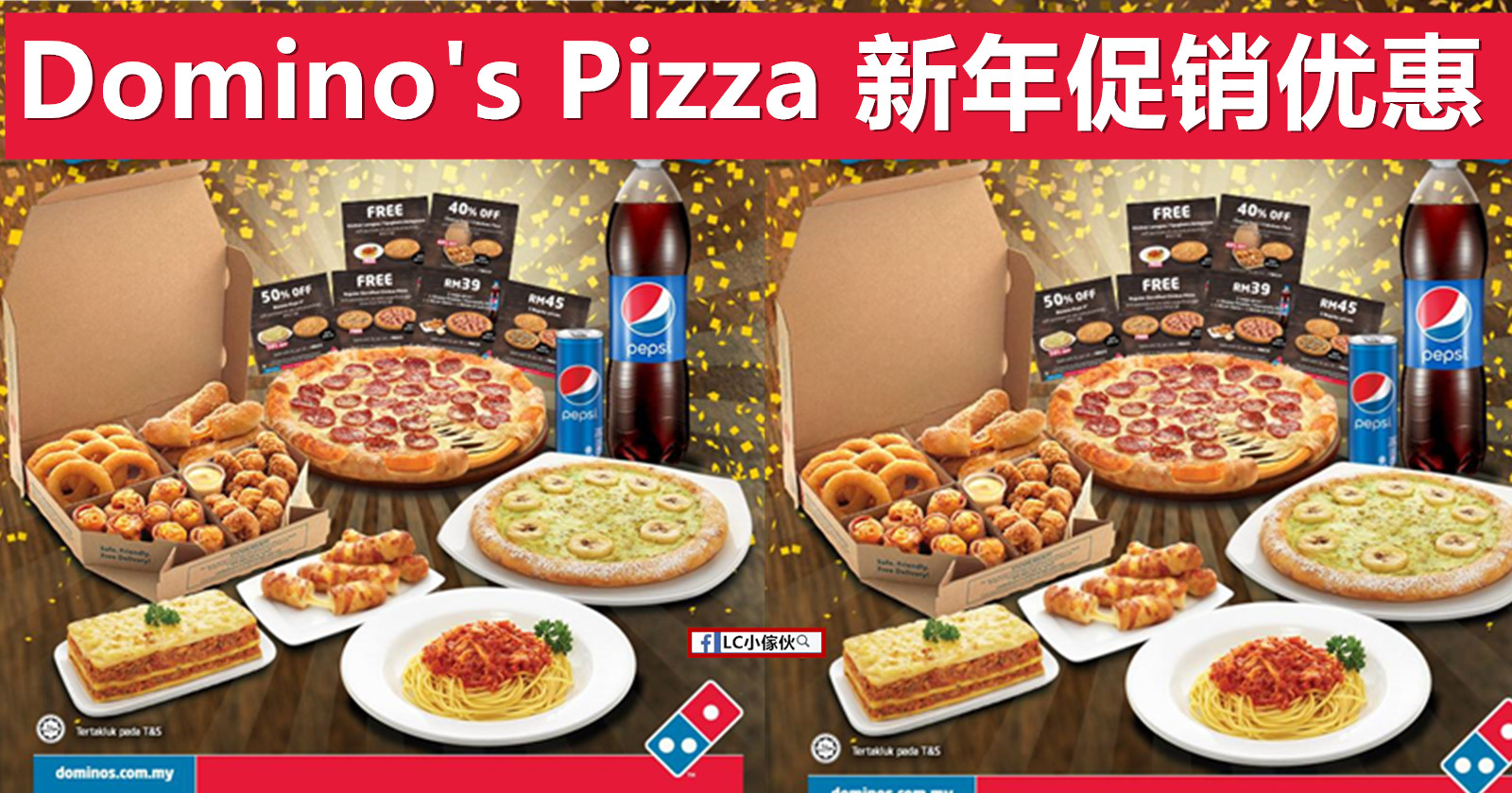 Order pizza, pasta, sandwiches & more online for carryout or Delicious Pizza Toppings · Wings & Breadsticks · % Canadian Cheese · Desserts & MoreTypes: Feast Pizzas, Pastas, Chicken, Breads, Desserts, Drinks.