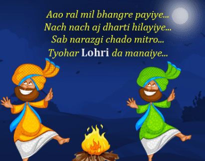 Happy Lohri Messages with Photos 2019