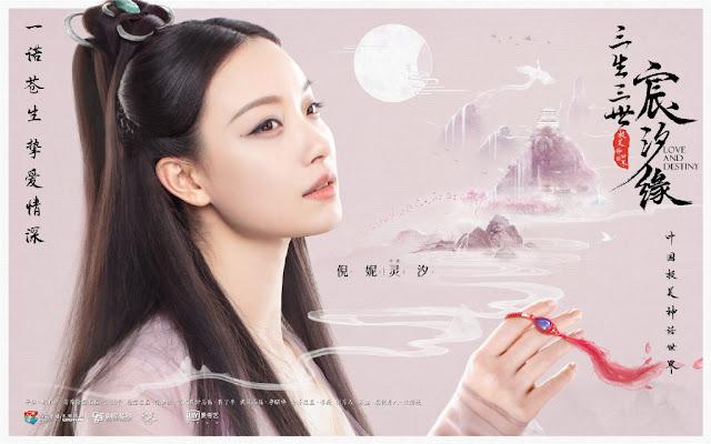 Love and Destiny xianxia Ni Ni