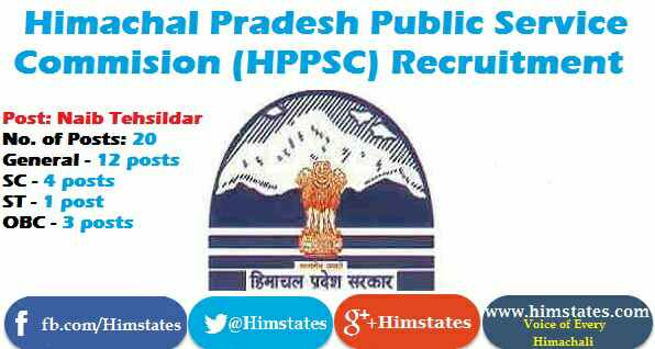 Hppsc-recruitment-2017