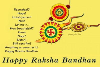 raksha bandhan wallpapers