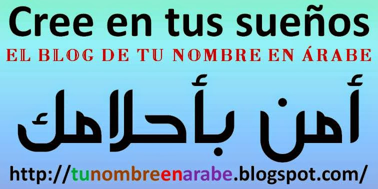 Frases en arabe tattoo